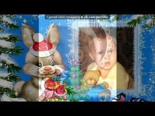 «Вебка» под музыку Песенки из советских мультиков - Чунга-Чанга. Picrolla
